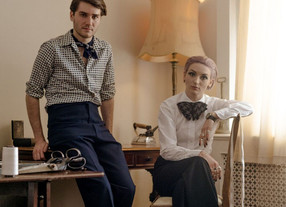 British sartorial classic & eccentricity - Dobrik and Lawton, London