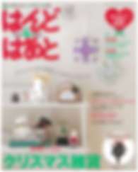 白糸刺繍,教室,東京,イニシャル,ホワイトワーク