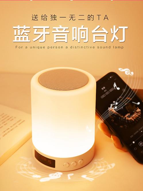 Умный Bluetooth светильник с динамиком