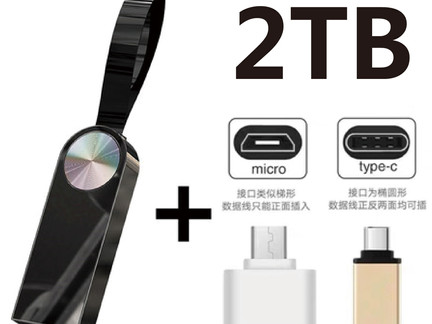 USB   флешки до 2 Tb