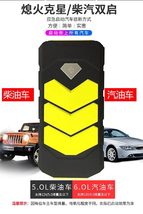 Автомобильное пусковое устройство повербанк