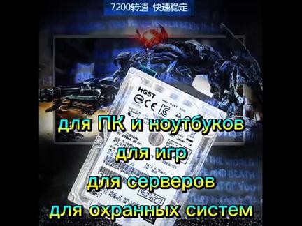 HDD и SDD диски оптом