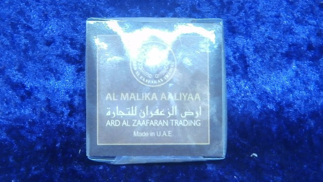 Bukhoor Al Malika Aaliyaa  Incense