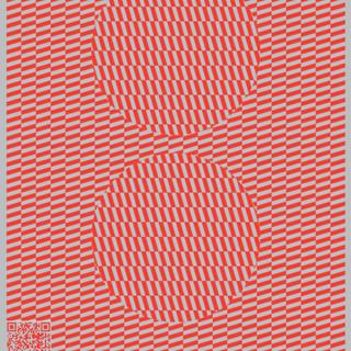Hexagon Flyer