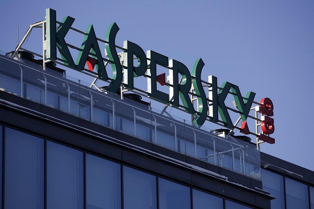 Is Kaspersky Antivirus Safe to Use?
