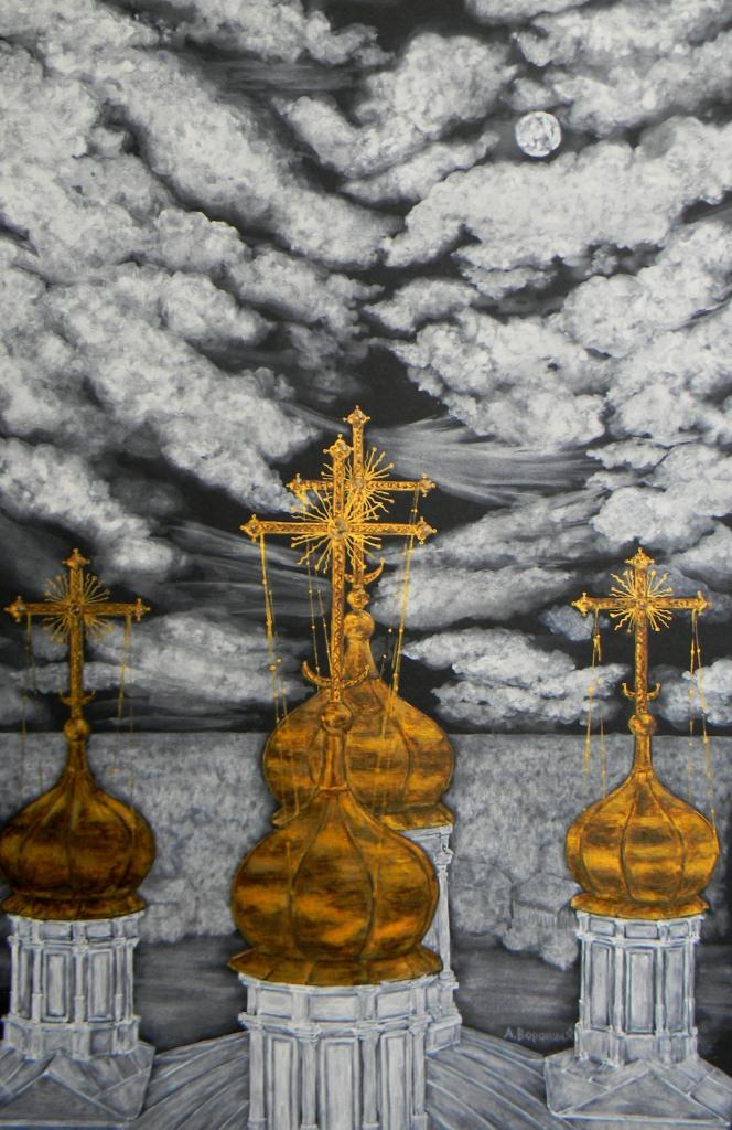 Над Землей, с куполами рядом.Цикл - Родные места