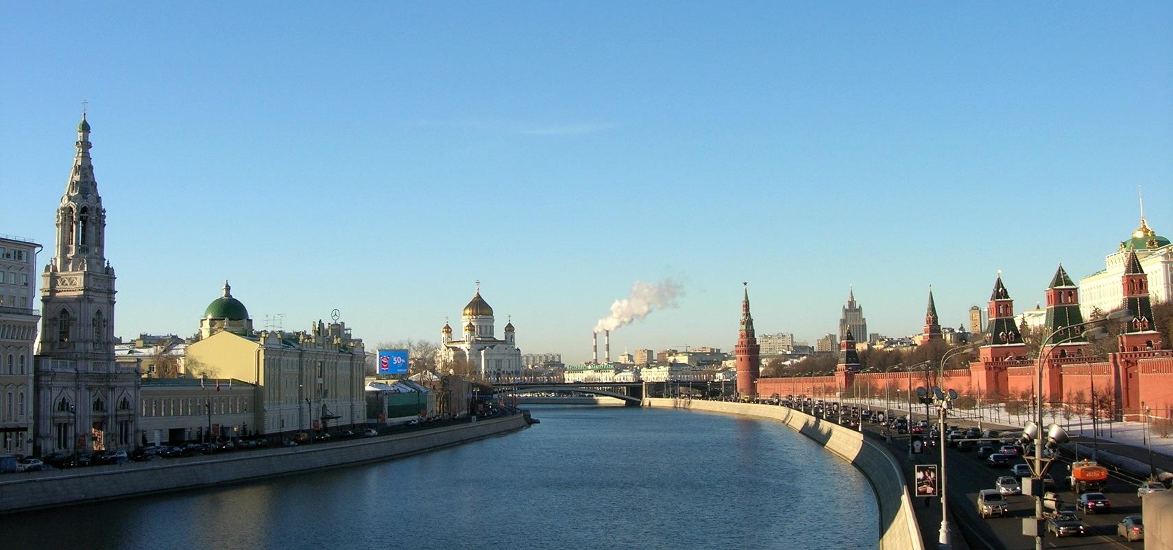 """""""Вид на Кремль ноябрьским утром"""""""
