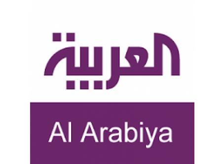 Arabic courses in Turkish schools: Dividing the education system? (Al-Arabiya News, 28 October 2015)
