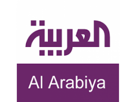 Arabic courses in Turkish schools: Dividing the education system? (Al-Arabiya News, 28 October 2015)