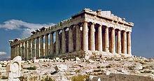 Greece the seven churches