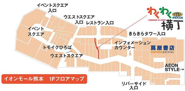 フロアマップコピー.jpg