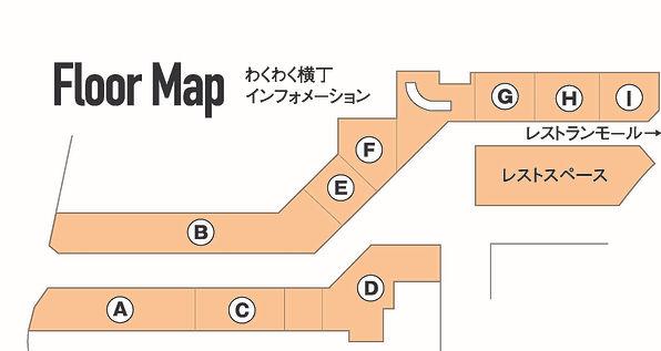 フロアマップ2コピー.jpg
