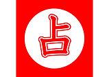 占いロゴ.JPG
