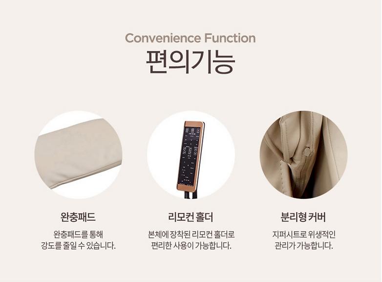 Dcore korea 28.png