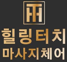 HealingTouch Korean.png