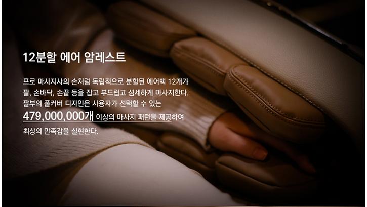 ohco korea 5.png