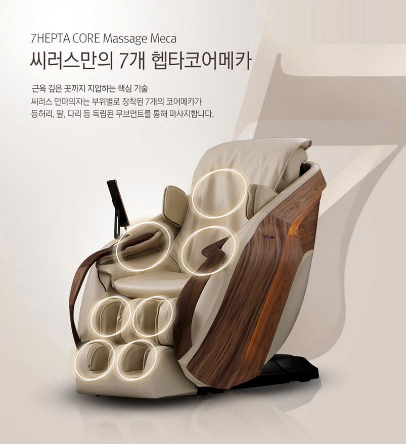 Dcore korea 11.png