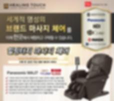Panasonic_ad.png