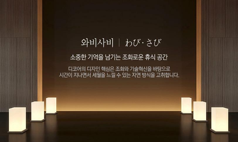 Dcore korea 4.png