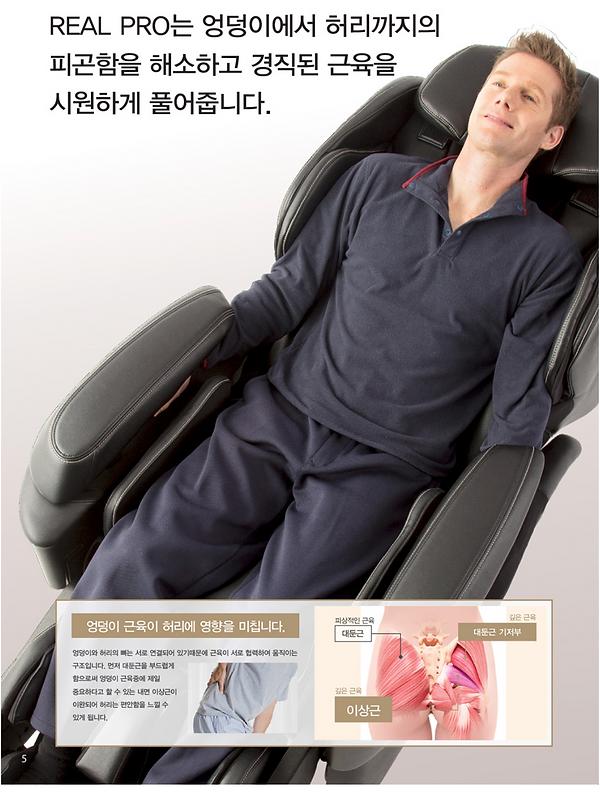 Panasonic korea 6.png