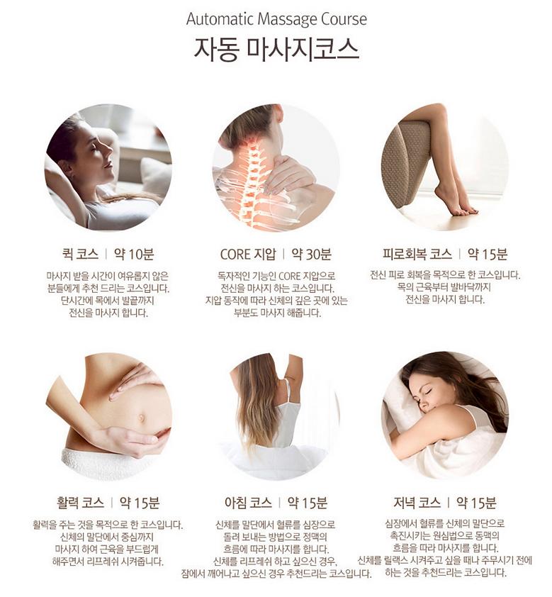 Dcore korea 24.png