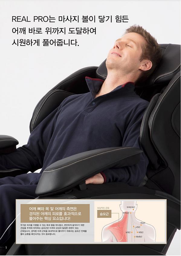 Panasonic korea 2.png
