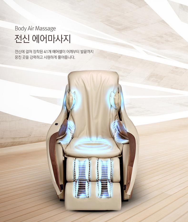 Dcore korea 18.png