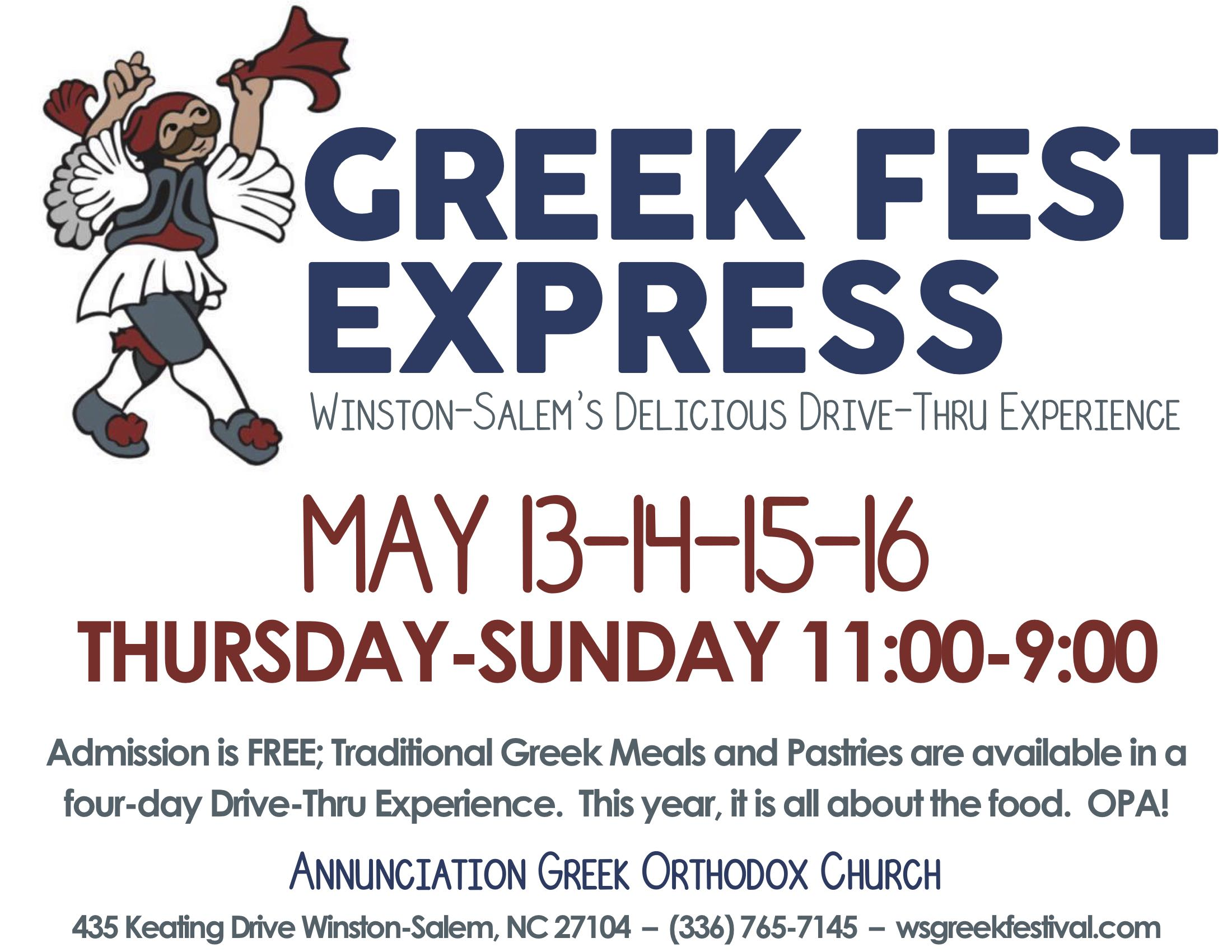 Greek Fest Express May