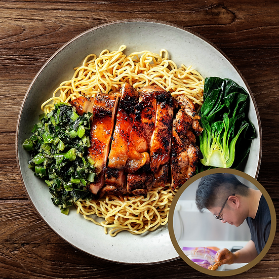 Ginger Scallion Noodles with Chicken (Serves 2)
