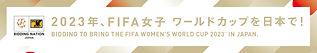 15_bnr_japan2023bid_okayama-yunogo-belle