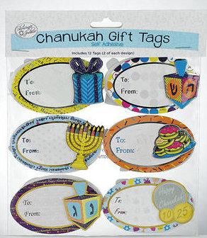 Chanukah Gift Tags-12 Per Pack, self-adhesive.