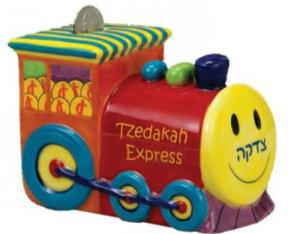 Tzedakah Box 'Tzedakah Express'. Handpainted