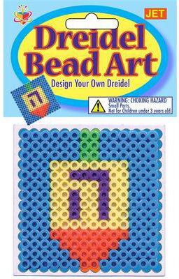 Dreidel Bead Art, 3 x 3