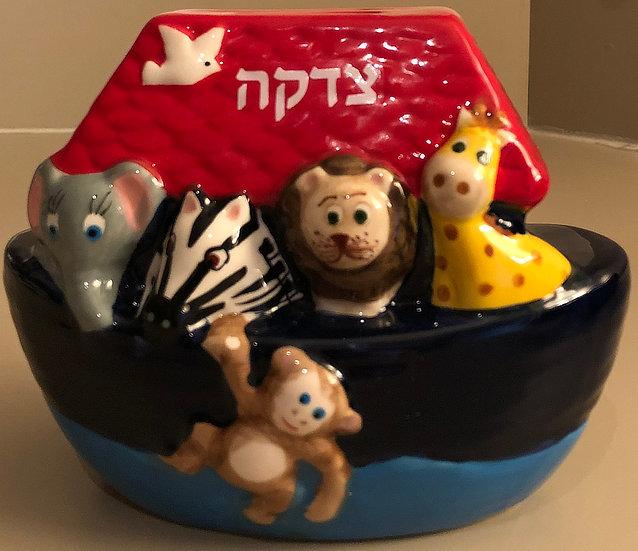 """Tzedakah Box """"Noah's Ark"""""""