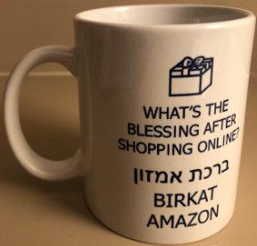 Birkat Amazon Mug