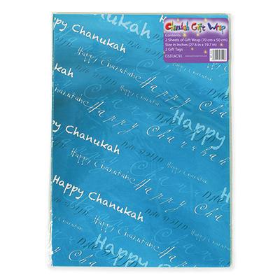 Chanukah Gift Wrap, Blue