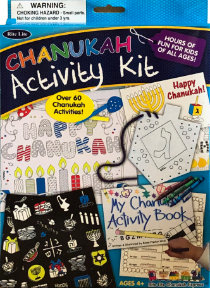 Chanukah Activity Kit - over 60 Chanukah activities.