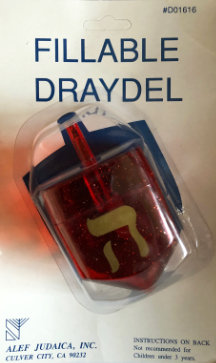 Fillable Dreidel, medium