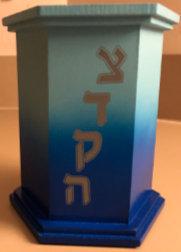 Tzedakah Box, Blue