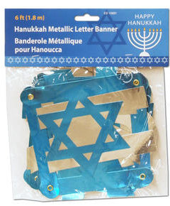 Chanukah Metallic