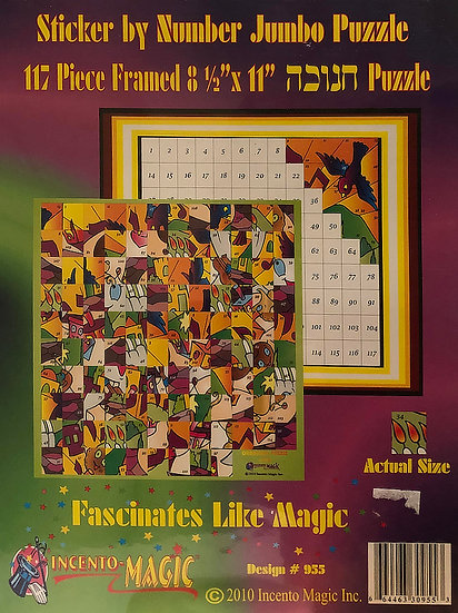 Chanukah Sticker By Number Jumbo Puzzle