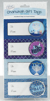 3-D Chanukah Gift Tags- 8/Pack