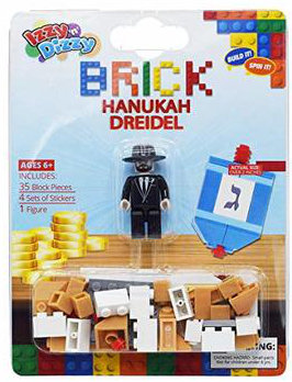 Chanukah Brick Dreidel, Assorted Binyan Blocks. Build your own dreidel.