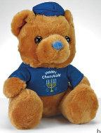 Chanukah Plush Teddy Bear.