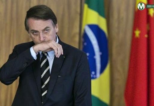 Brasil 247: Empresas americanas retiram apoio a evento com Bolsonaro em Nova York