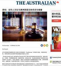 Article - The Australian CE.png