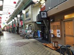 牛のマーク 天五中崎通商店街