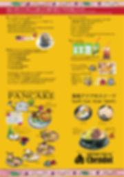 Cafemalacca-Food-drink-A3-20191203b-900d