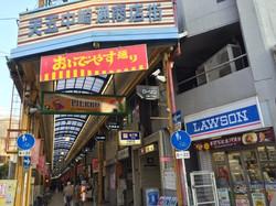 天五中崎通商店街の西側入り口 中崎町駅1番
