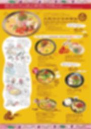 Cafe-Malacca-Food-Only-MenuラクサスープカレーロゴPo